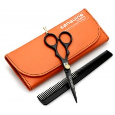 "Small Mustache Cutting Scissors Trimming Scissors 4.5"" Black  - Case is not included"